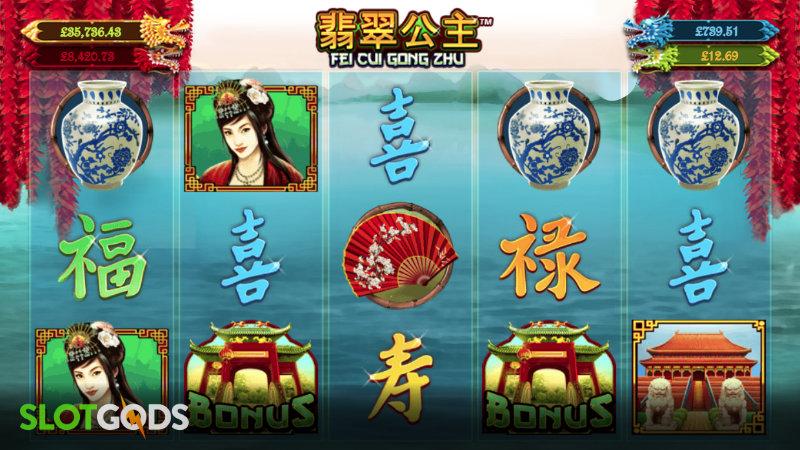 Fei Cui Gong Zhu Online Slot By Playtech Screenshot 1